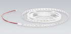 i-LèD Ribbon Strip LED 14 W 24 V IP20 - Illuminotecnica-Led